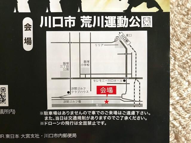 川口花火大会マップ
