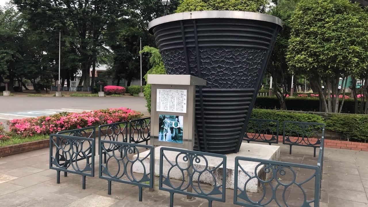 青木町公園聖火台