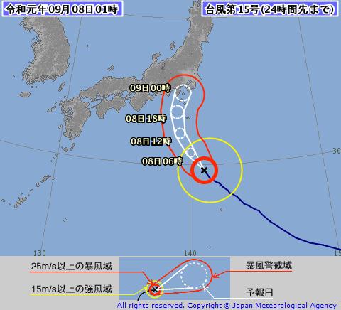 台風15号