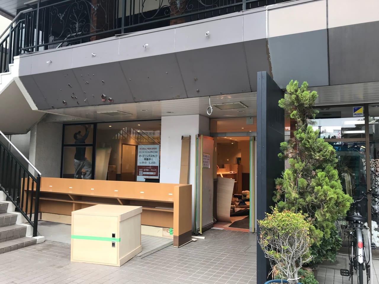 カフェ・ベローチェ 川口栄町三丁目店_1