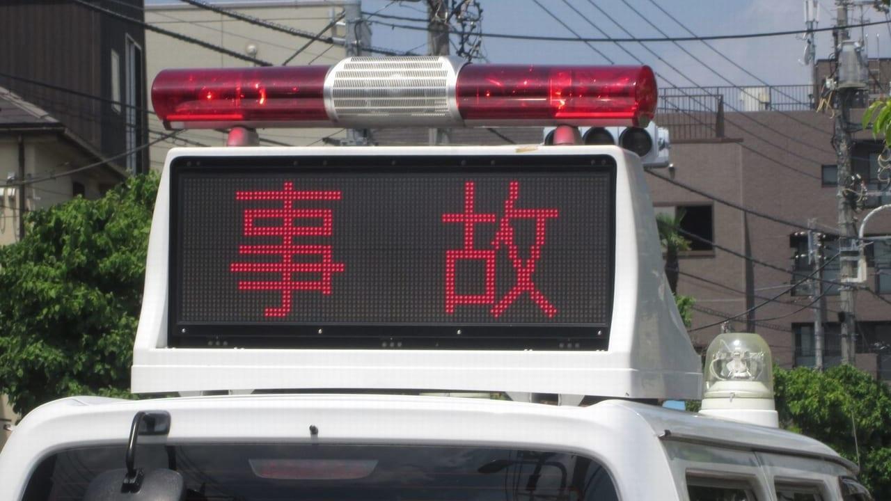 中青木事故