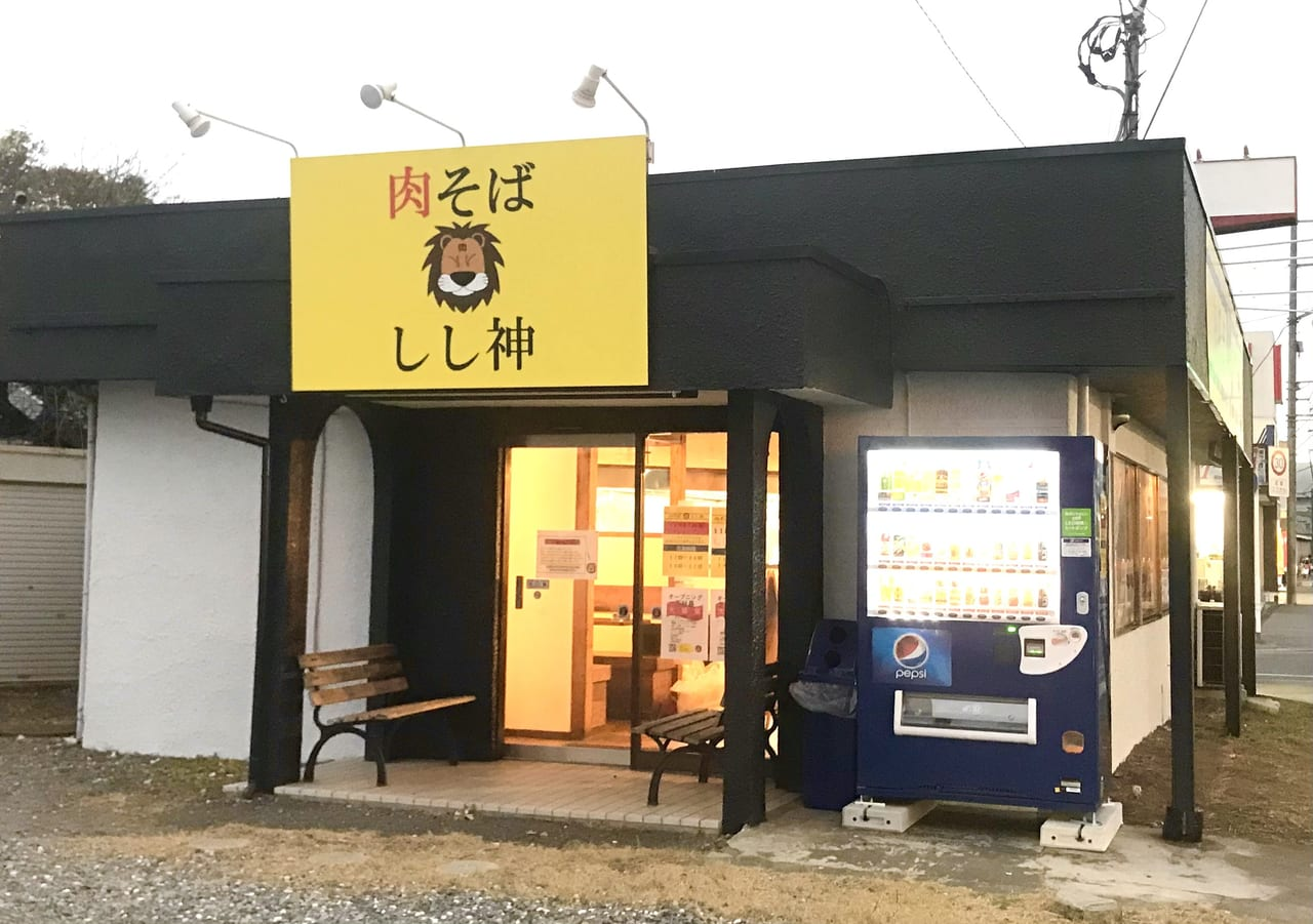 屋 川口 蕎麦